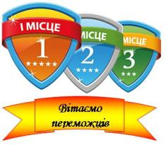 Вітаємо учасників І етапу Всеукраїнської студентської олімпіади з німецької мови