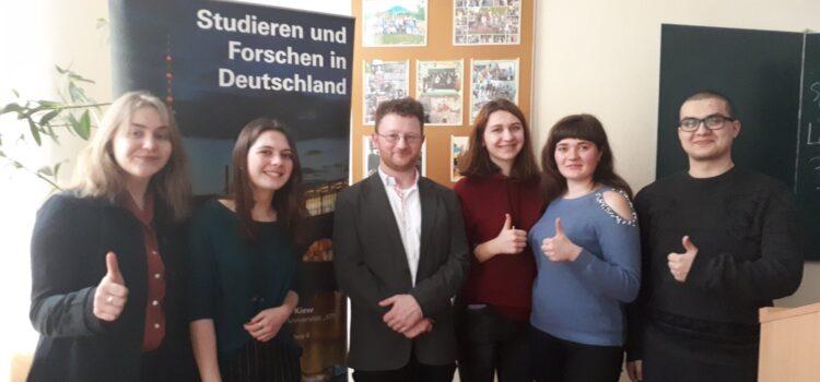 Лекції для студентів від лектора ДААД Andre Böhm