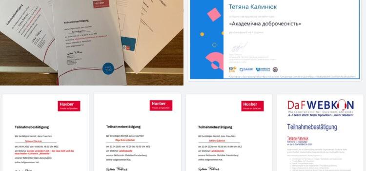 Підвищення кваліфікації науково-педагогічними працівниками кафедри німецької мови