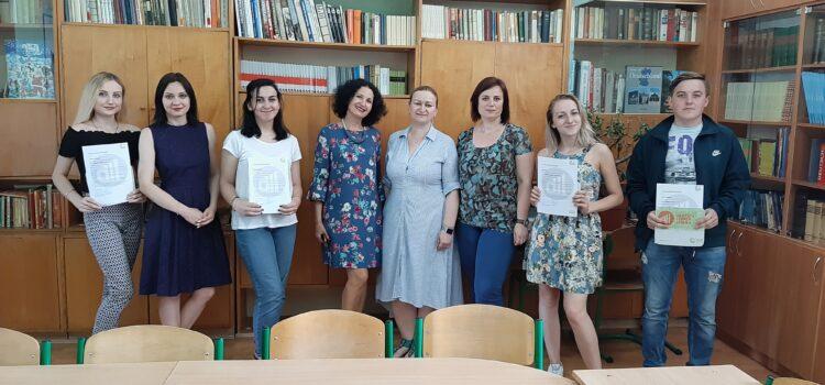 Сертифікати від Goethe-Institut