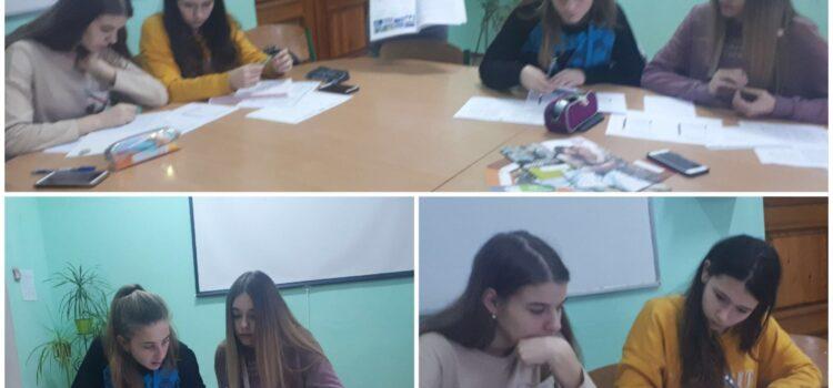 Підготовка учнів до обласного етапу Олімпіади