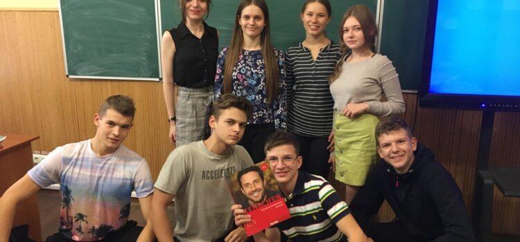 У співпраці із стейкхолдерами: виробнича практика у ліцеї «Славутинка»