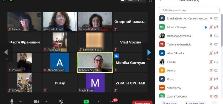 Профорієнтаційна онлайн-зустріч