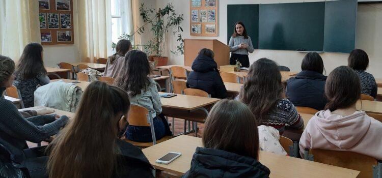 Зустріч студентів-германістів з викладачем мовної школи «ОЛА»