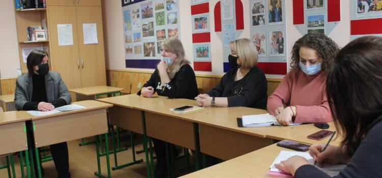 Зустріч із вчителями іноземних мов Кам'янець-Подільського ліцею І-ІІІ ступенів «Славутинка» Хмельницької обласної ради