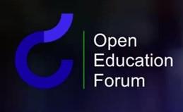 Open Education Forum – нові виклики та кращі практики у галузі вищої освіти