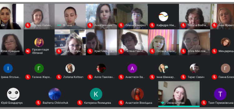 ІІI Всеукраїнська науково-практична конференція  «Іноземна мова у полікультурному просторі: досвід та перспективи»