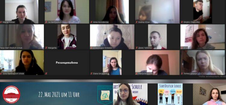 Міжвузівська дискусійна платформа від StartDeutsch Schule