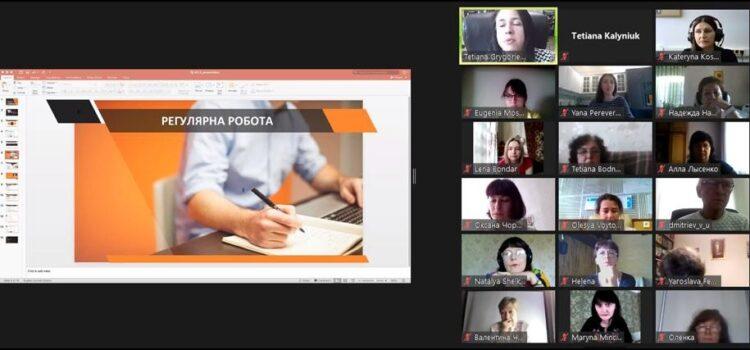 Вебінар «Культура взаємодії: як організувати курс з написання дослідницьких робіт»
