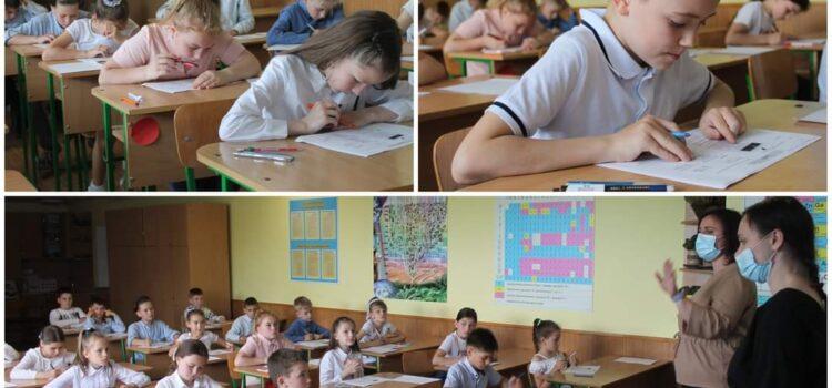 Екзамен з німецької мови складають найменші!