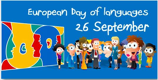 26 вересня відзначаємо Європейський день мов