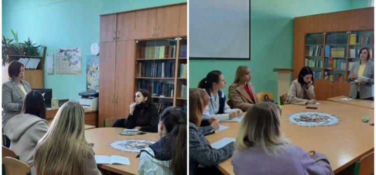 Настановна конференція на  Виробничу педагогічну асистентську практику